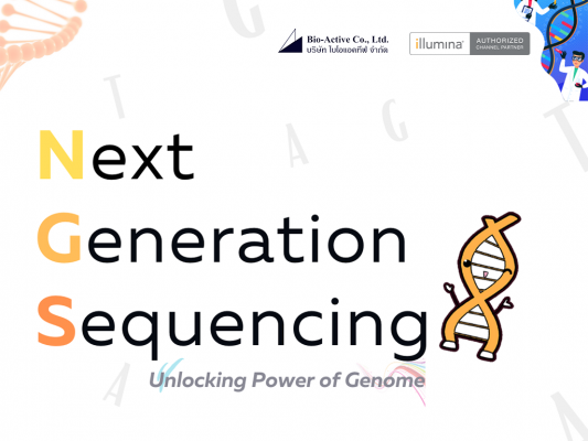 Next Generation Sequencing | Unlocking Power of Genome